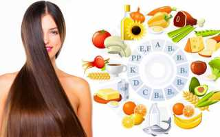 Какие витамины нужны для роста волос на голове: обзор и рекомендации
