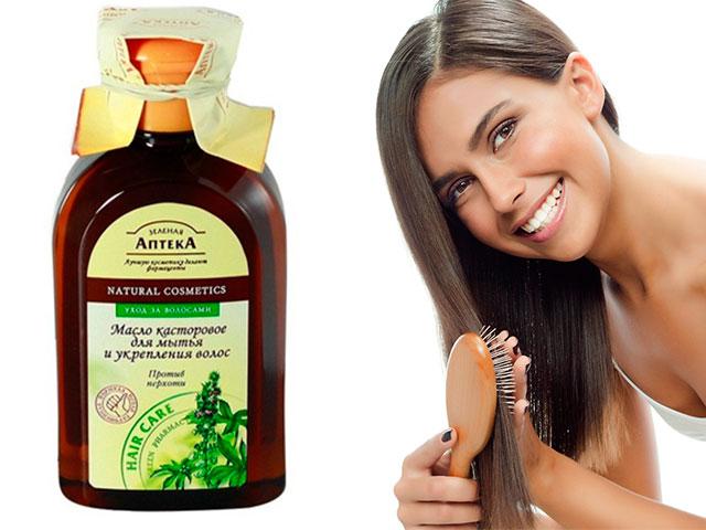 Касторка для волос: рецепты. Касторовое масло для волос: способ применения