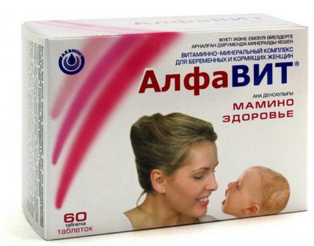 Шампунь от выпадения волос при беременности